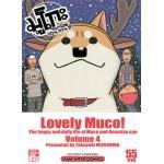 มูโกะ หมาน้อยกวน ป่วน ฮา เล่ม 04