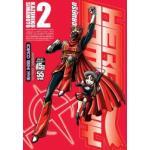 HERO COMPANY บริษัทยอดมนุษย์พิทักษ์โลก เล่ม 2