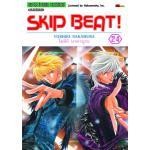 Skip Beat เล่ม 24