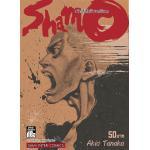 Shamo ชาโมนักสู้สังเวียนเลือด เล่ม 09