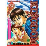 Kingdom เล่ม 32