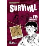 Survival เล่ม 16