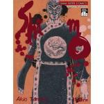 Shamo ชาโมนักสู้สังเวียนเลือด เล่ม 05