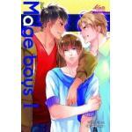 Mage Boys วุ่นรักหนุ่มนักเวทย์ เล่ม 1