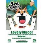 มูโกะ หมาน้อยกวน ป่วน ฮา เล่ม 01