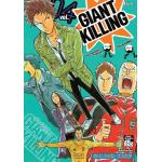 GIANT KILLING เล่ม 04