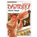 BAMBINO เชฟใหม่ใจทรหด ภาคแรก เล่ม 14