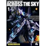 Mobile Suit Gundam U.C.0094 Across The Sky เล่ม 1
