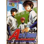 Ace of Diamond เล่ม 2 (เล่ม 3-4)