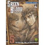 Green Blood ล้างเลือดทรชน เล่ม 5