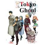 Tokyo Ghoul (นิยาย) เล่ม 2 ต.ช่องว่าง