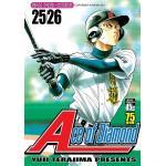 Ace of Diamond เล่ม 13 (เล่ม 25-26)