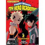 My Hero Academia เล่ม 2