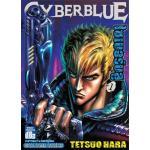 Cyber Blue ไซเบอร์ บลู เล่ม 1