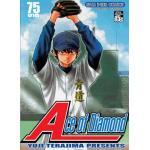 Ace of Diamond เล่ม 1 (เล่ม 1-2)