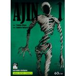 AJIN สายพันธุ์อมนุษย์ เล่ม 01