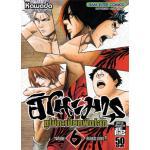 ฮิโนะมารุ ซูโม่กะเปี๊ยกฟัดโลก เล่ม 06