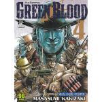 Green Blood ล้างเลือดทรชน เล่ม 4