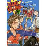 GIANT KILLING เล่ม 16