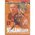 Vinland Saga สงครามคนทมิฬ เล่ม 13