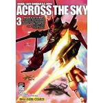 Mobile Suit Gundam U.C.0094 Across The Sky เล่ม 3