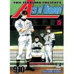 Ace of Diamond เล่ม 5 ( เล่ม 9-10)