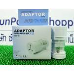 Universal Adapter หัวแปลงปลั๊กไฟ ใช้ได้ทั่วโลก
