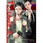 The Libate แผนรักนักโจรกรรมลับ เล่ม 2 ตอน ปีกแห่งความหวัง