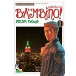 BAMBINO เชฟใหม่ใจทรหด ภาคแรก เล่ม 11