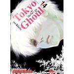 Tokyo Ghoul โตเกียวกูล เล่ม 14