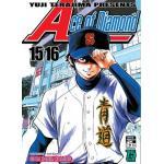 Ace of Diamond เล่ม 8 (เล่ม 15-16)