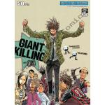 GIANT KILLING เล่ม 09