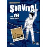 Survival เล่ม 18 (จบ)