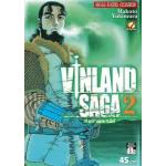 Vinland Saga สงครามคนทมิฬ เล่ม 02