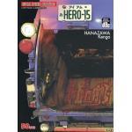 I AM A HERO ข้าคือฮีโร่ เล่ม 15
