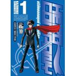 HERO COMPANY บริษัทยอดมนุษย์พิทักษ์โลก เล่ม 1