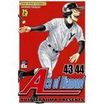Ace of Diamond เล่ม 22 (เล่ม 43-44)
