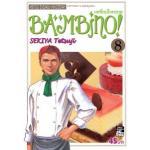 BAMBINO เชฟใหม่ใจทรหด ภาคแรก เล่ม 8