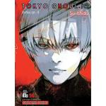 Tokyo Ghoul RE เล่ม 07