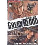 Green Blood ล้างเลือดทรชน เล่ม 2