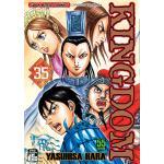 Kingdom เล่ม 35