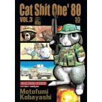 Cat Shit One 80 เล่ม 3