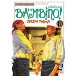 BAMBINO เชฟใหม่ใจทรหด ภาคแรก เล่ม 10