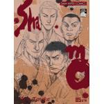 Shamo ชาโมนักสู้สังเวียนเลือด เล่ม 07