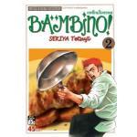 BAMBINO เชฟใหม่ใจทรหด ภาคแรก เล่ม 2