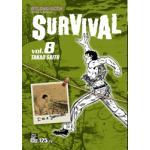 Survival เล่ม 8