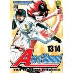 Ace of Diamond เล่ม 7 (เล่ม 13-14)
