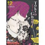 Tokyo Ghoul โตเกียวกูล เล่ม 12