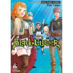BLACK CLOVER แสงสว่าง เล่ม 05