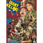GIANT KILLING เล่ม 08